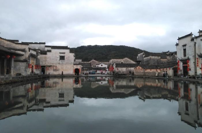 Hongcun pueblo más bonito China