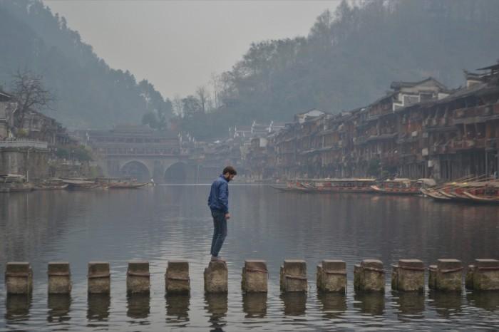 mejor vista Fenghuan