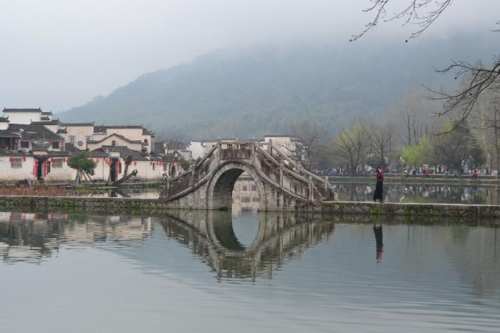 pueblo más bonito china