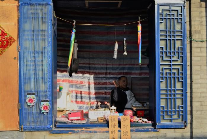 vida local pekín