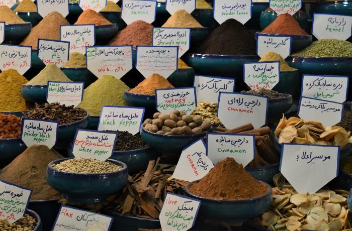 Mercado de especias Irán